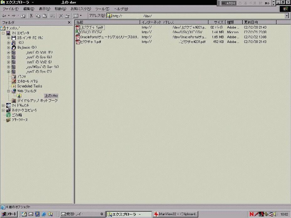 WebDAV access from Win98 (3)