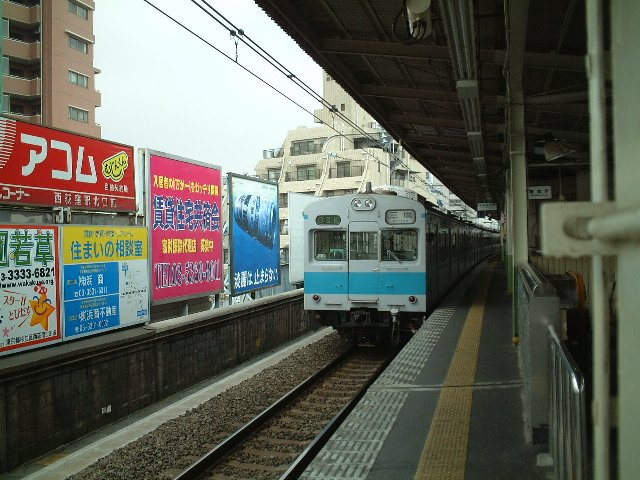 103 series train