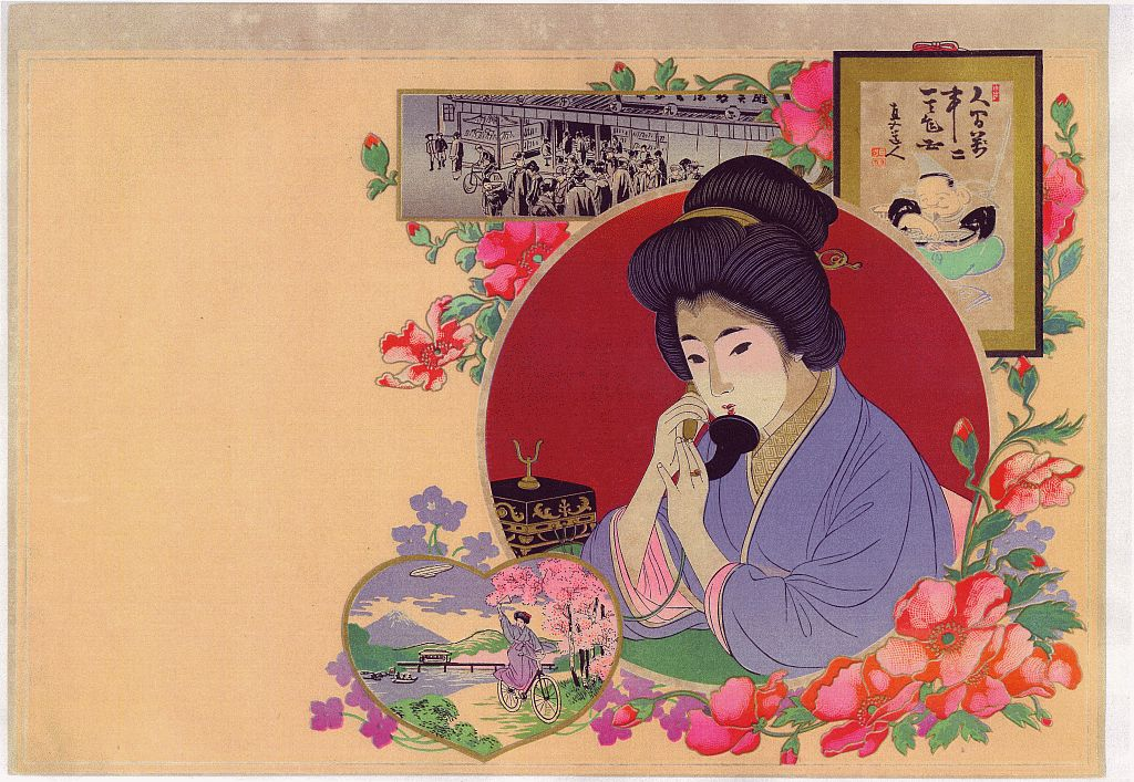 A Lady Talking on the Phone