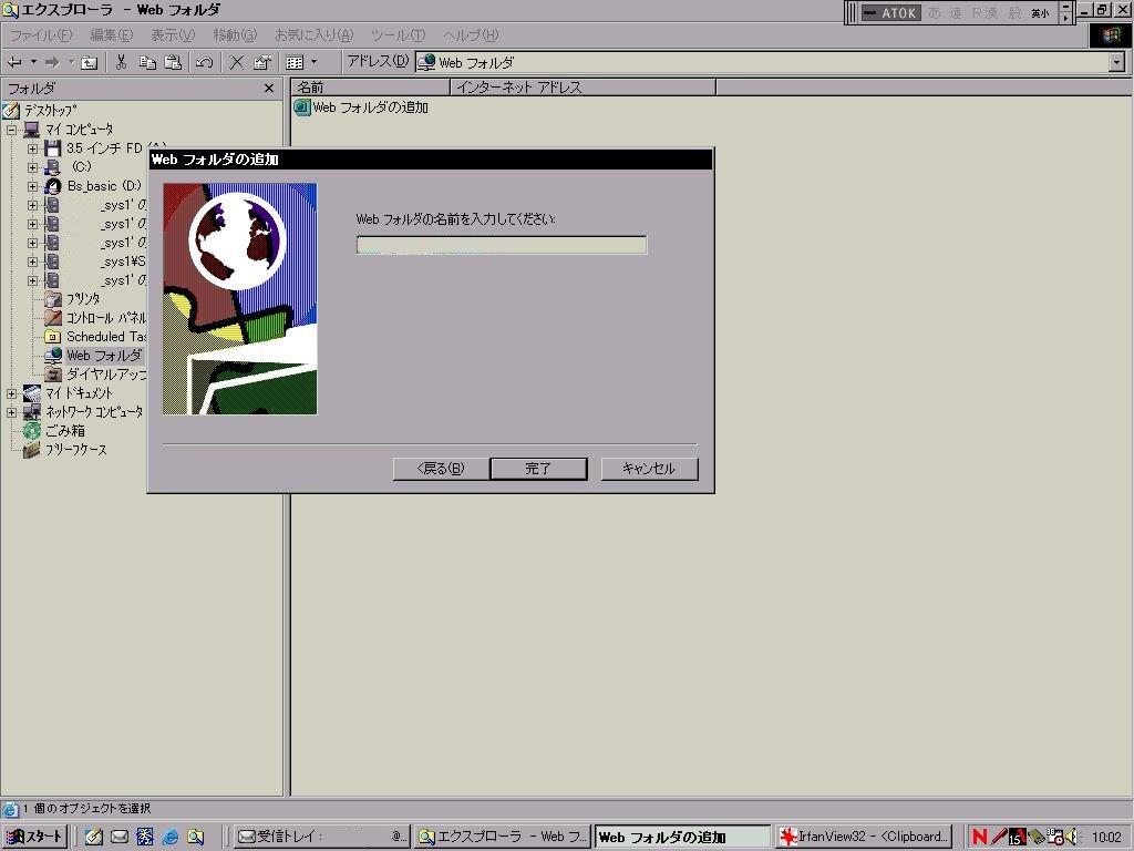 WebDAV access from Win98 (1)