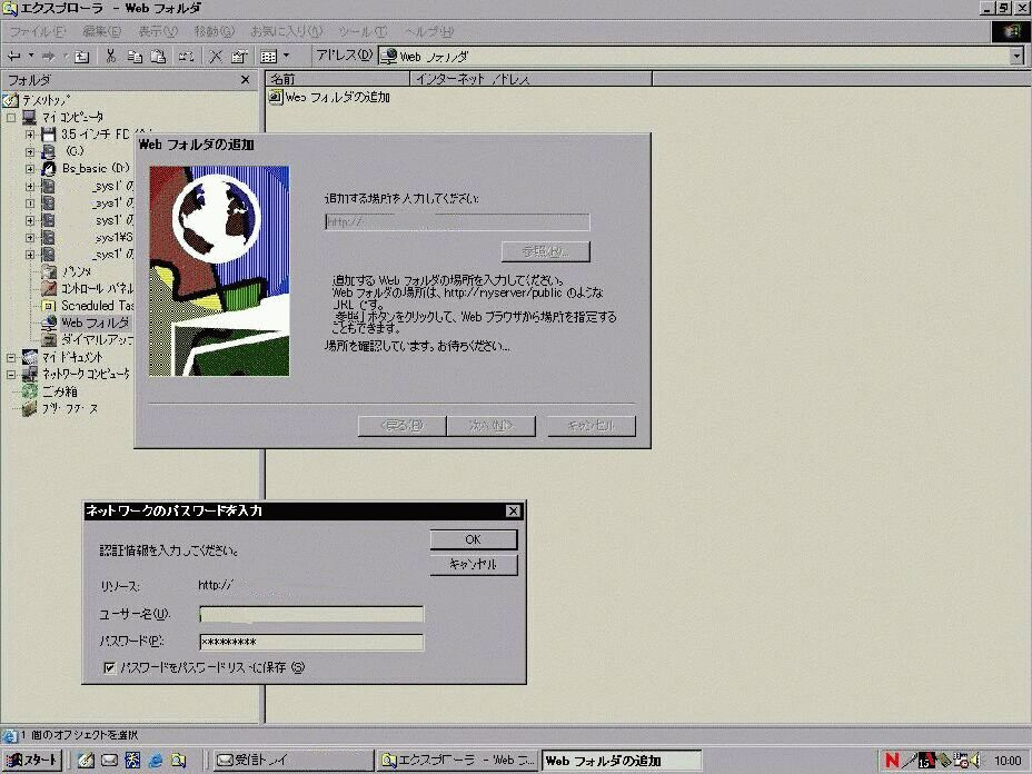 WebDAV access from Win98 (2)