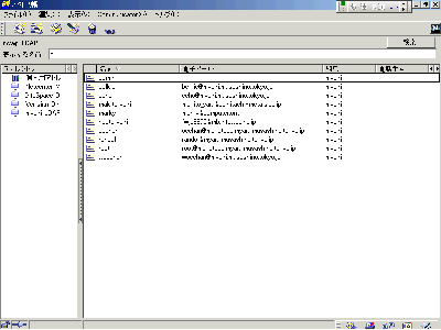 Netscape Address Book
