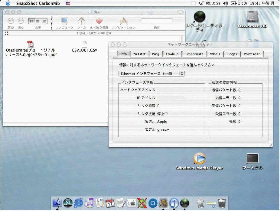 WebDAV access from Mac OS X