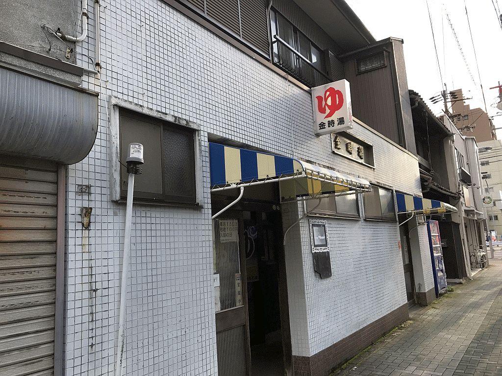Public Bathhouses in Nagoya