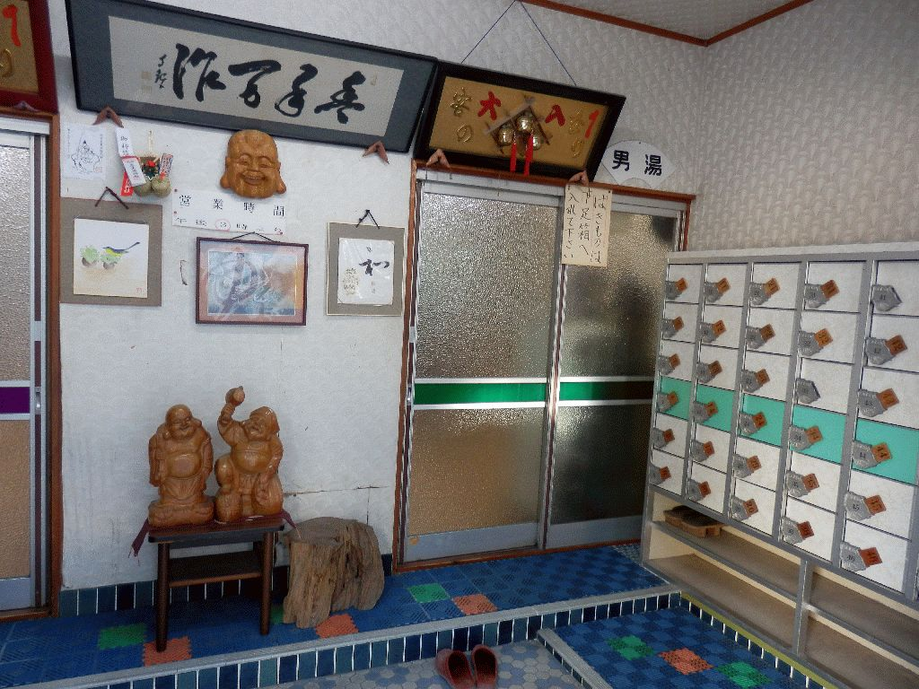 Public Bathhouses in Nara