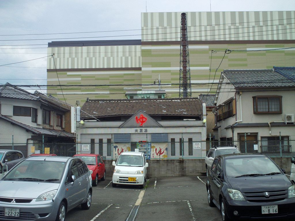 Public Bathhouses in Kyoto
