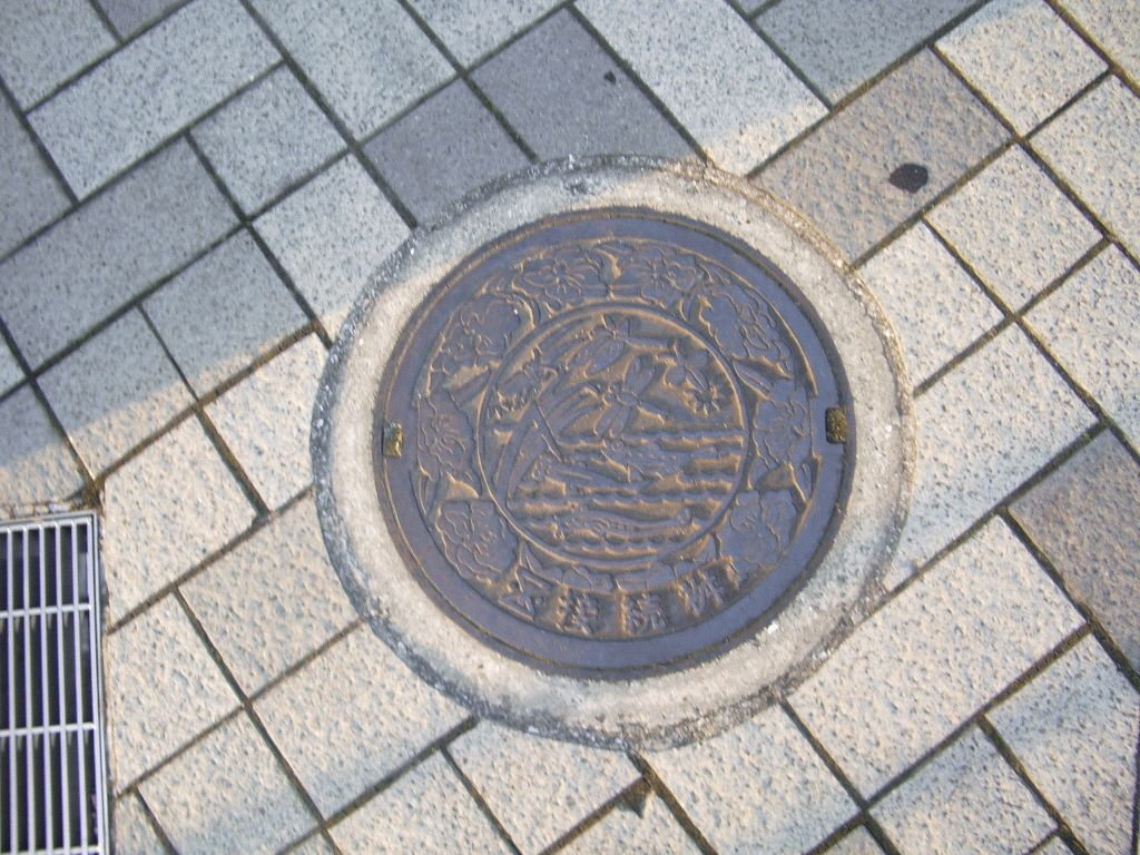 Manhole in Amagasaki City
