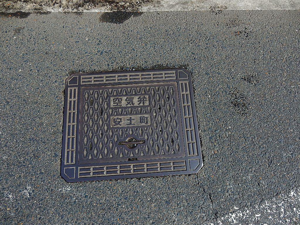 Manhole in azuchi
