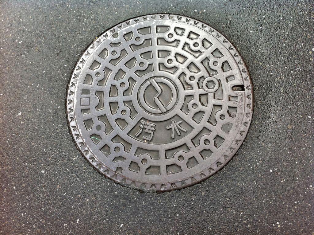 Manhole in Fuchu city