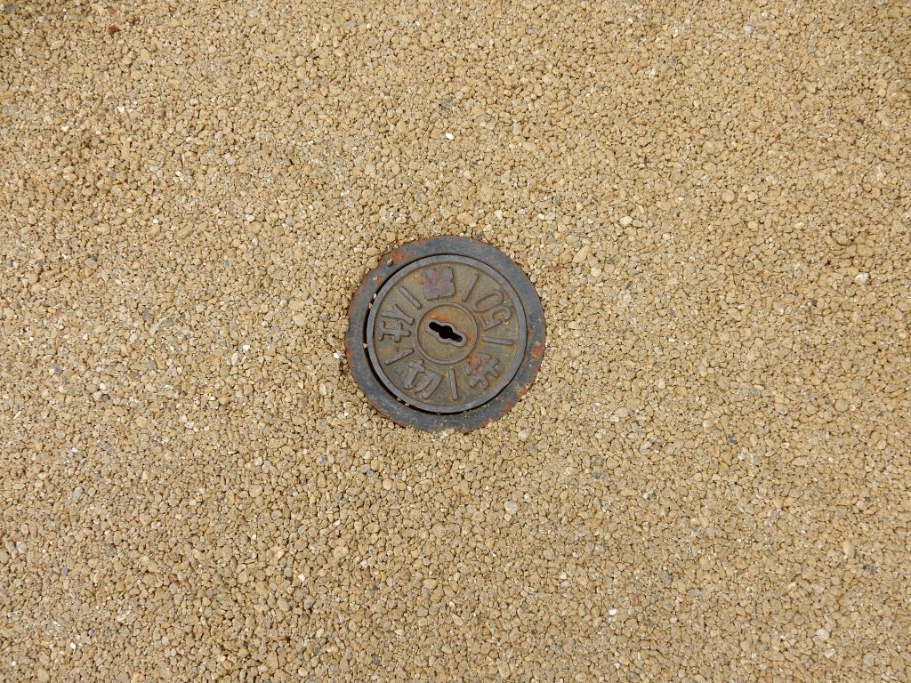Manhole in Gifu City