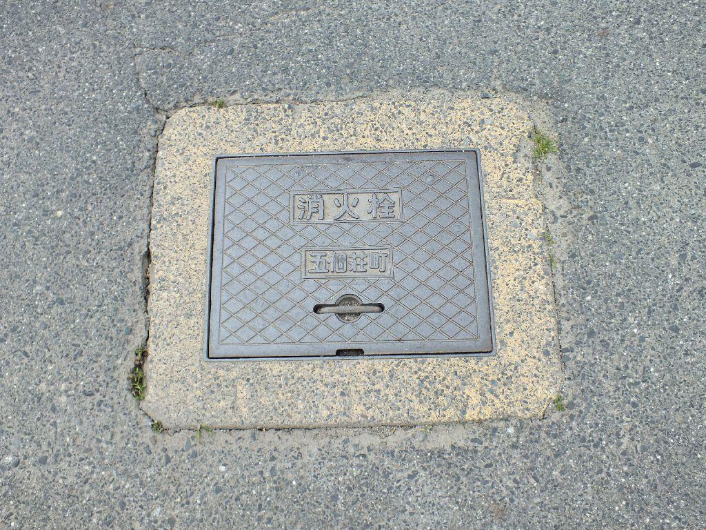 Manhole in Gokasho