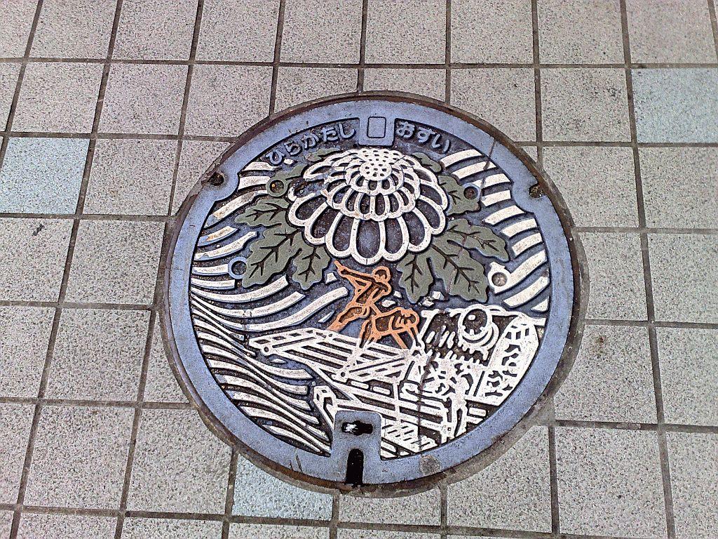 Manhole in Hirakata City, Osaka