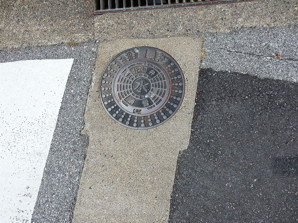 Manhole in Ibuki town