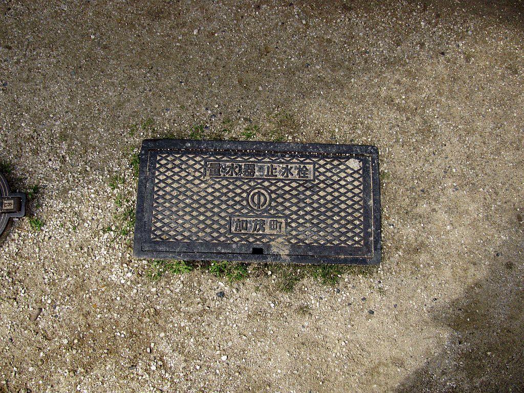Manhole in Kamou
