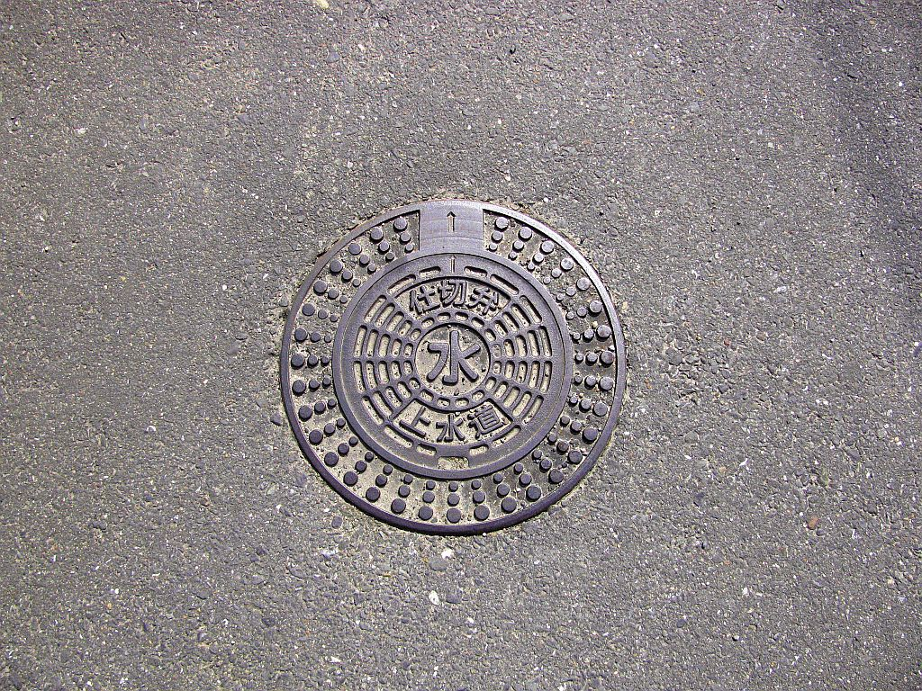 Manhole in Kasagi