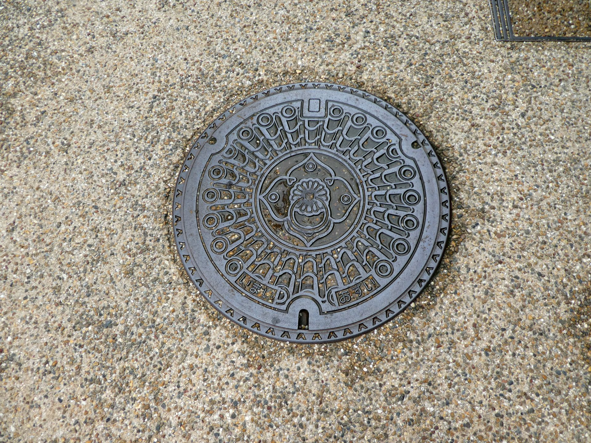 Manhole in Imai