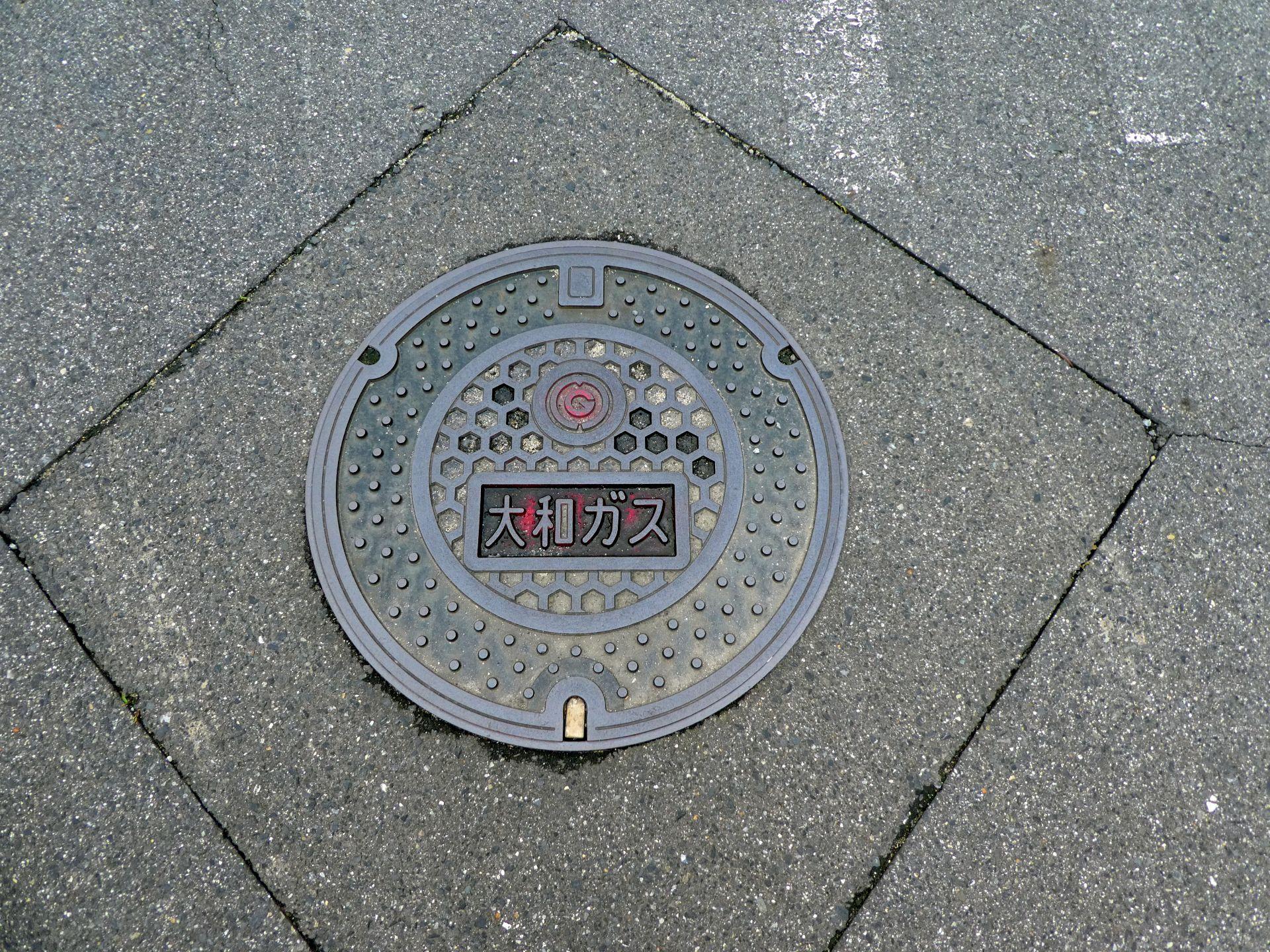 Manhole in Kashihara city