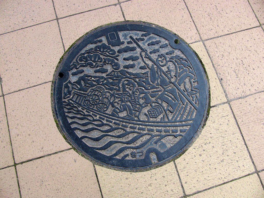 Manhole in Kidu