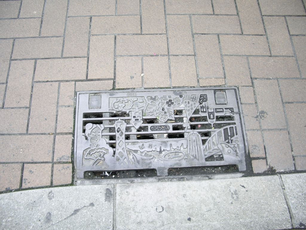 Manhole in Kobe City