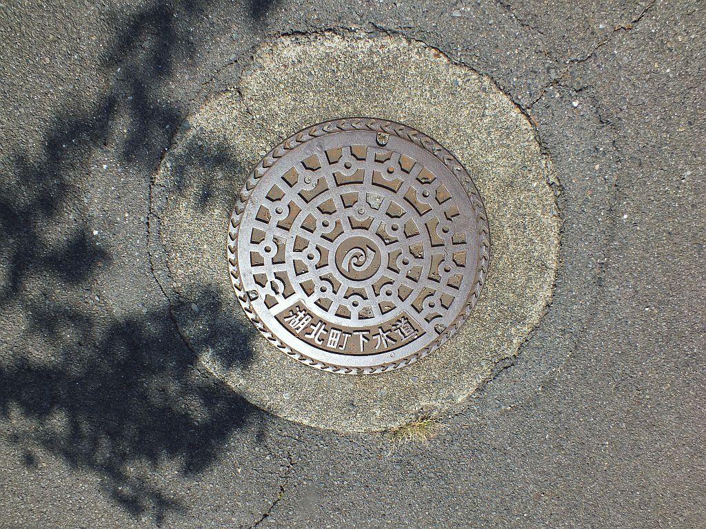 Manhole in Kohoku-cho