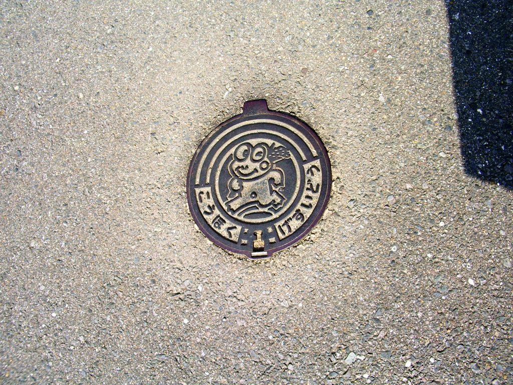 Manhole in Kouhoku Town