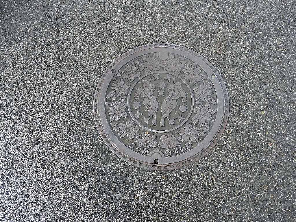 Manhole in Kouka