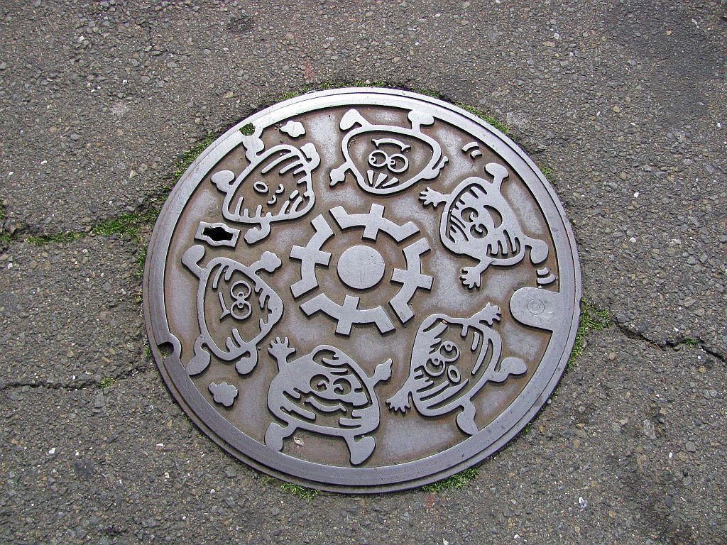 Manhole in Kuwana