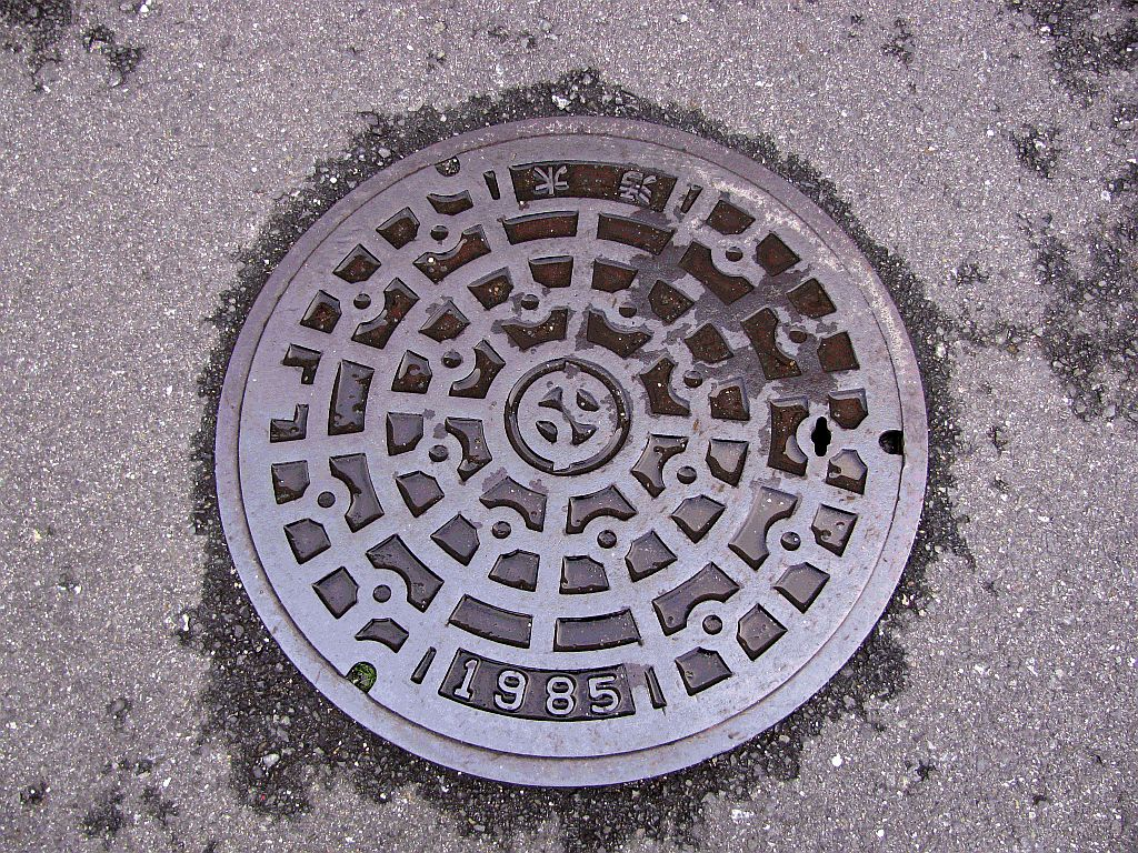 Manhole in Kyo-tanabe