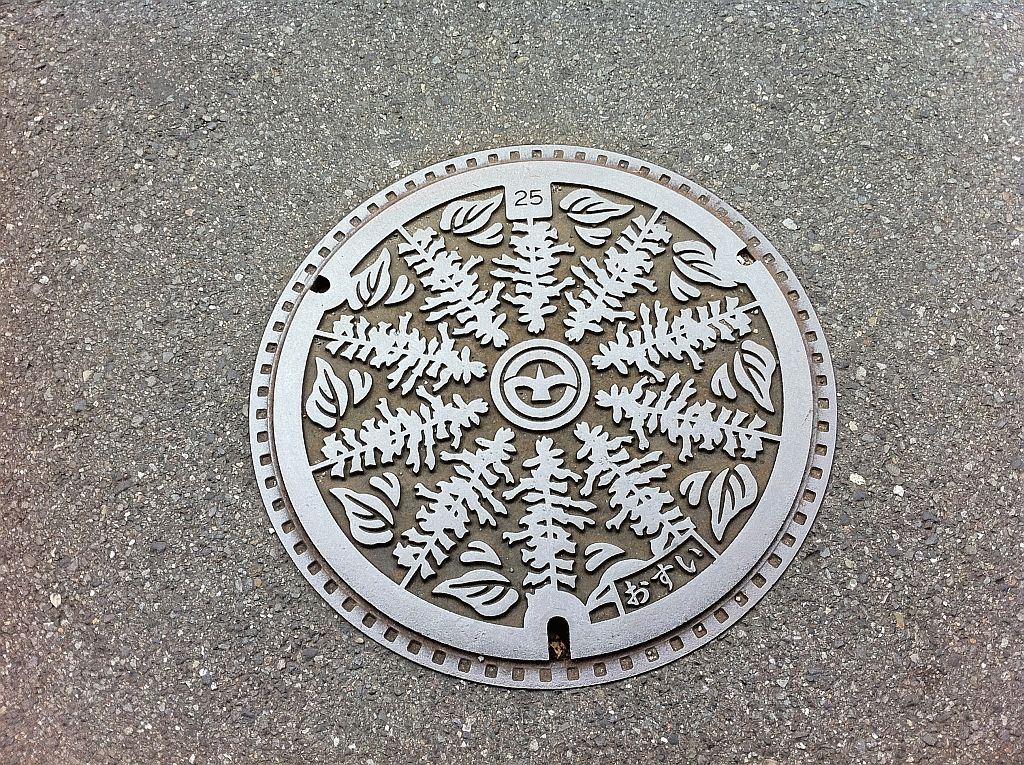 Manhole in machida-shi