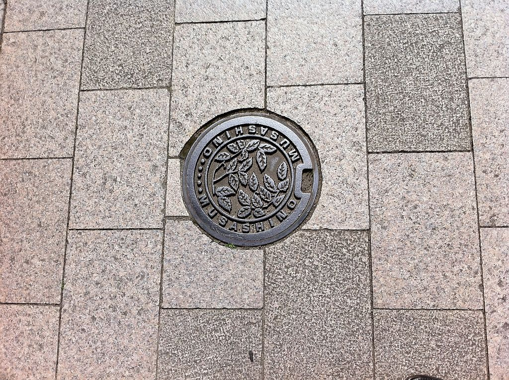 Manhole in Musashino