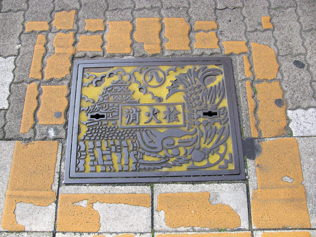 Manhole in Nagoya