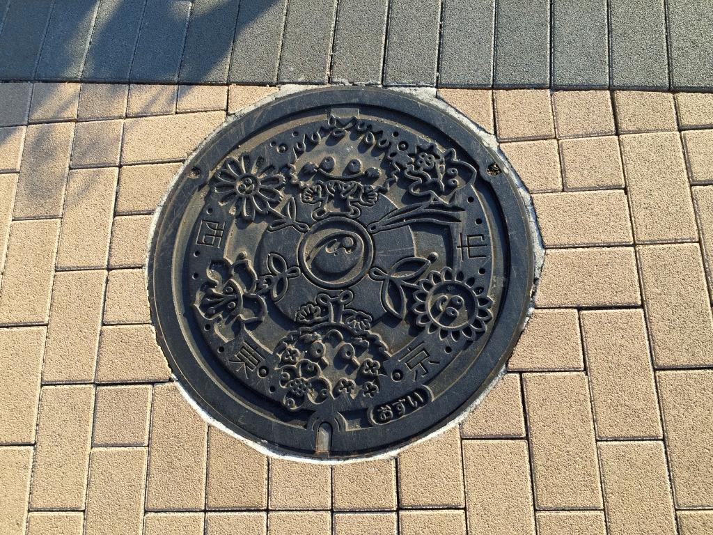 Manhole in Nishi Tokyo city