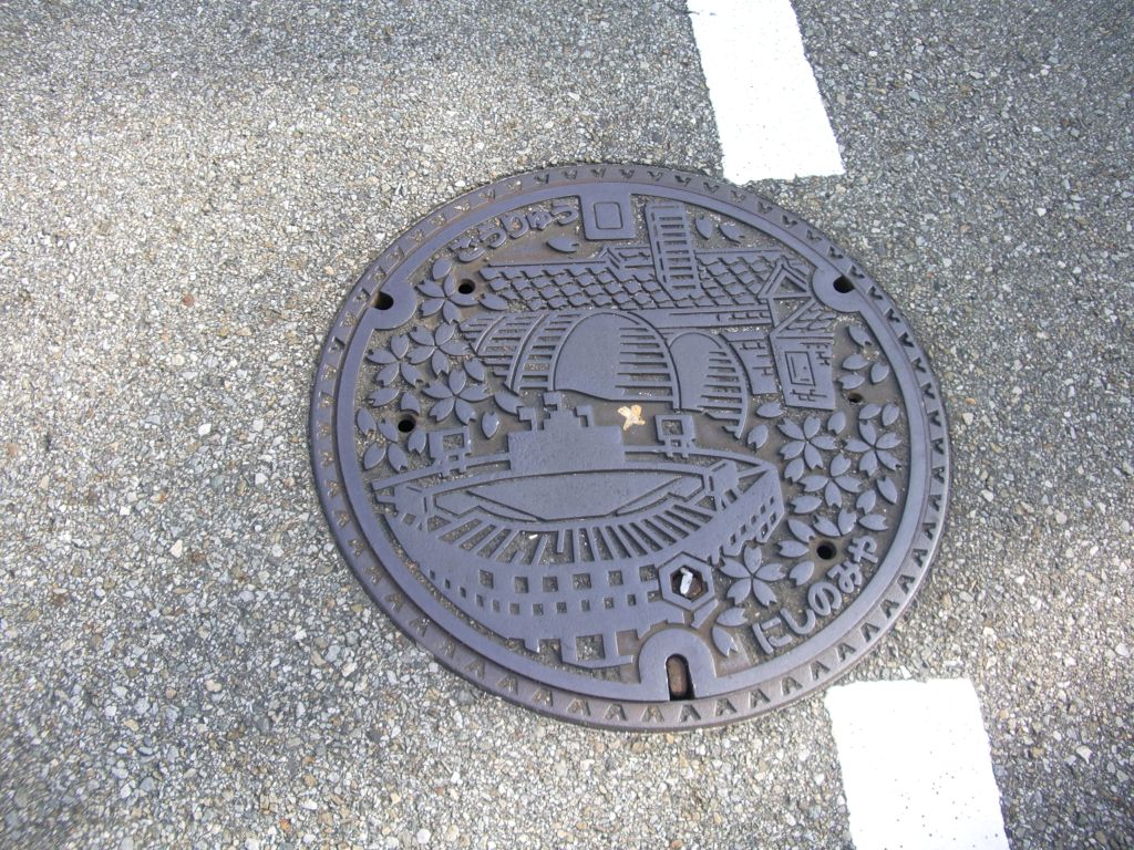 Manhole in Nishinomiya City