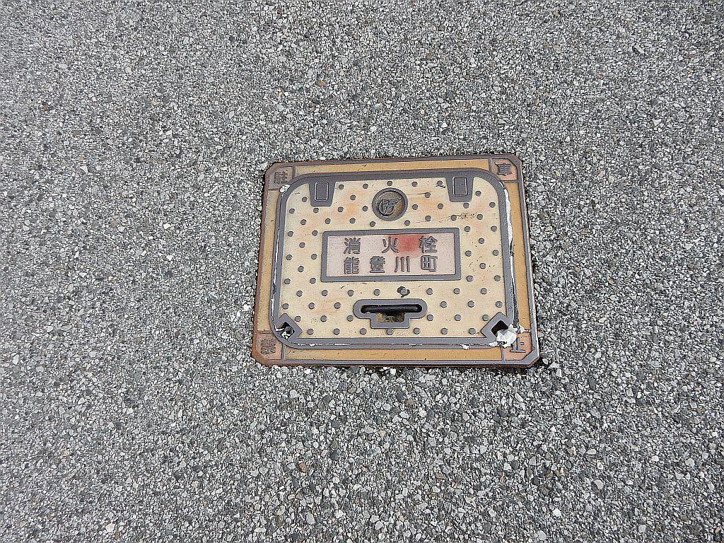 Manhole in Notogawa