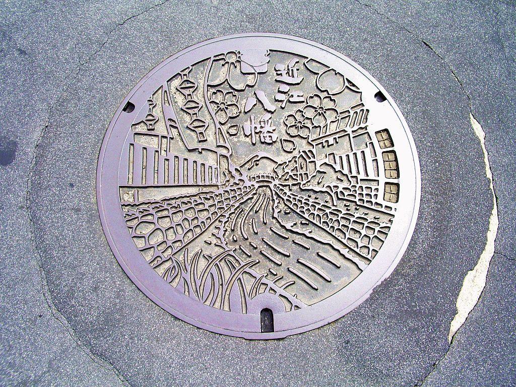 Manhole in Omihachiman