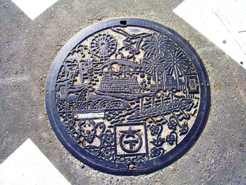 Manhole in Otsu