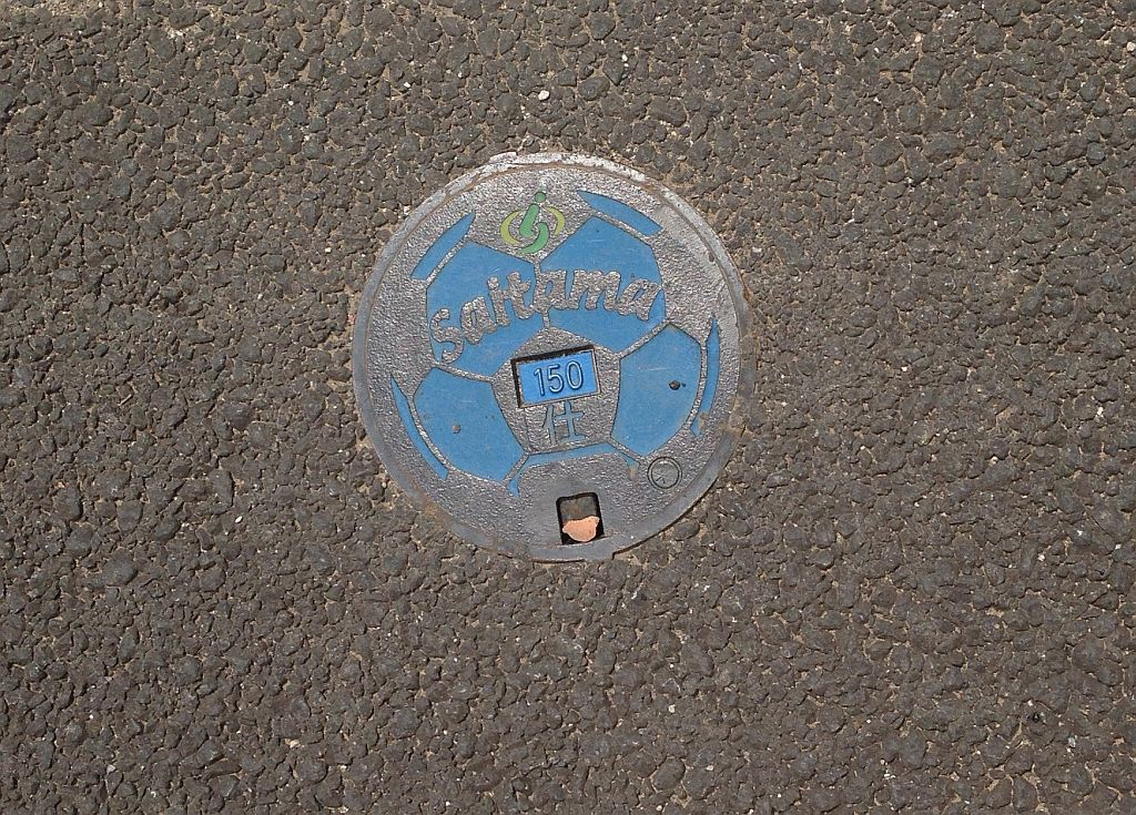 Manhole in Saitama City