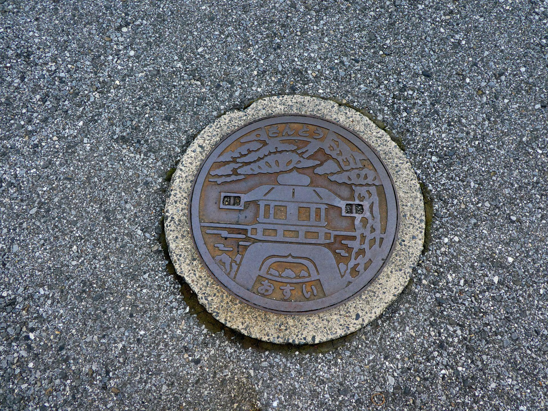 Manhole in Santou town