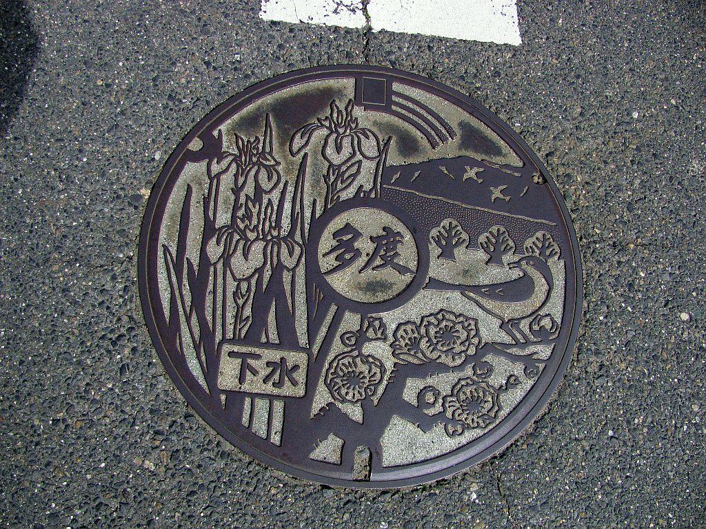 Manhole in Tado
