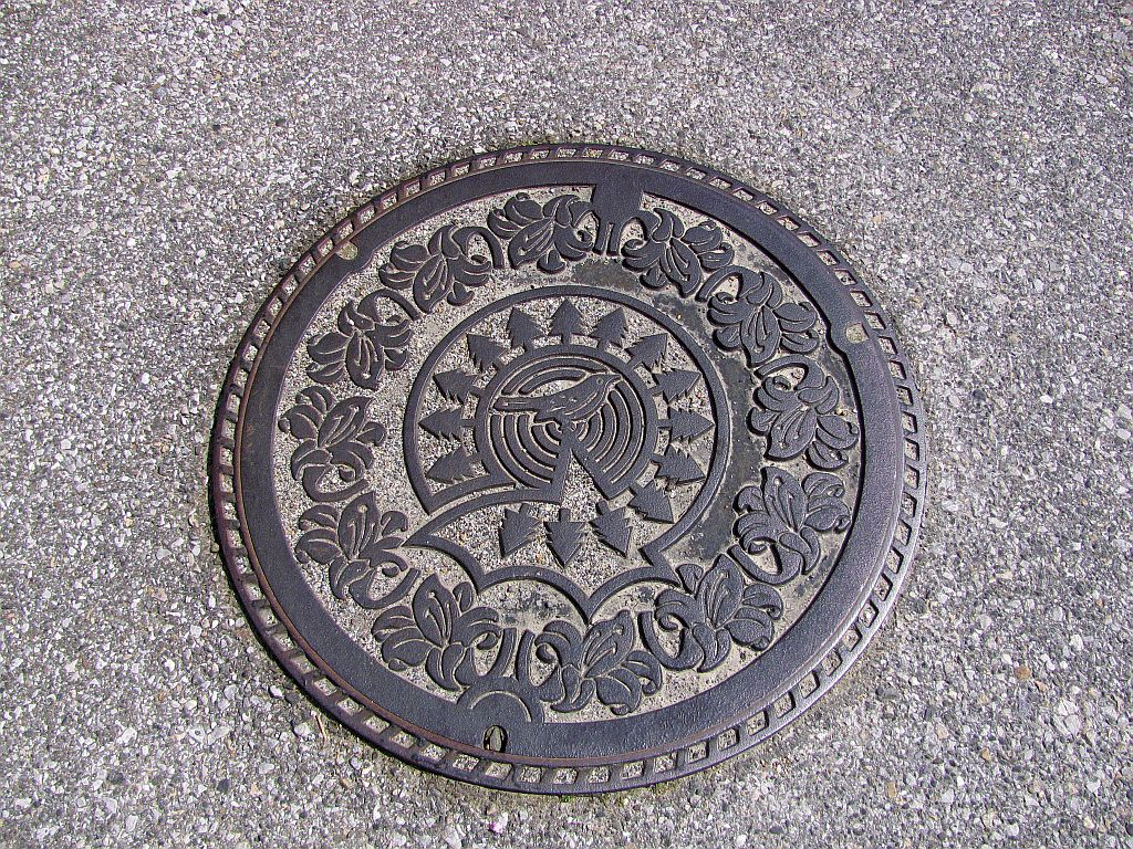 Manhole in 多賀町