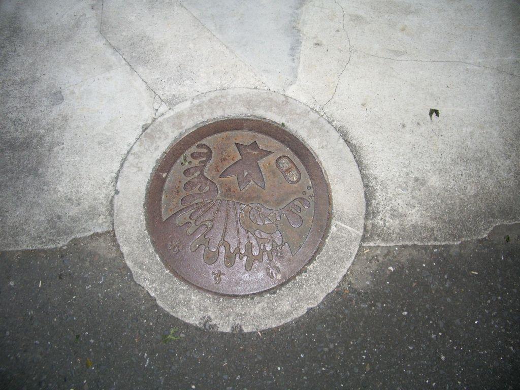 Manhole in Takatsuki-shi