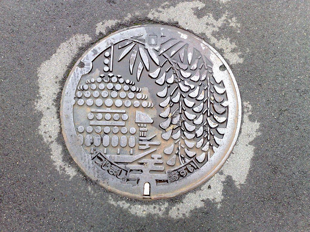 Manhole in Tsushima