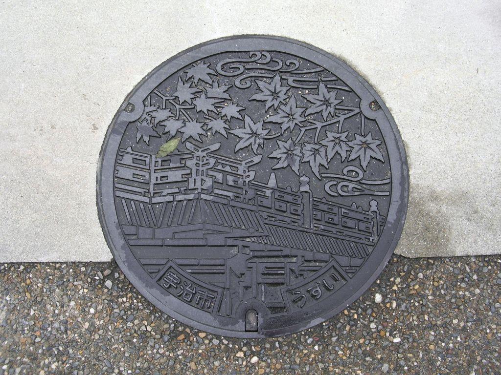 Manhole in Uji