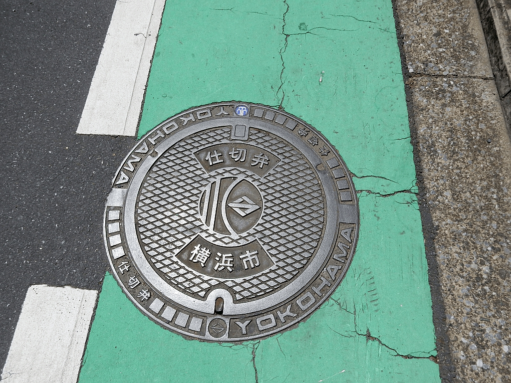 Manhole in Yokohama-shi