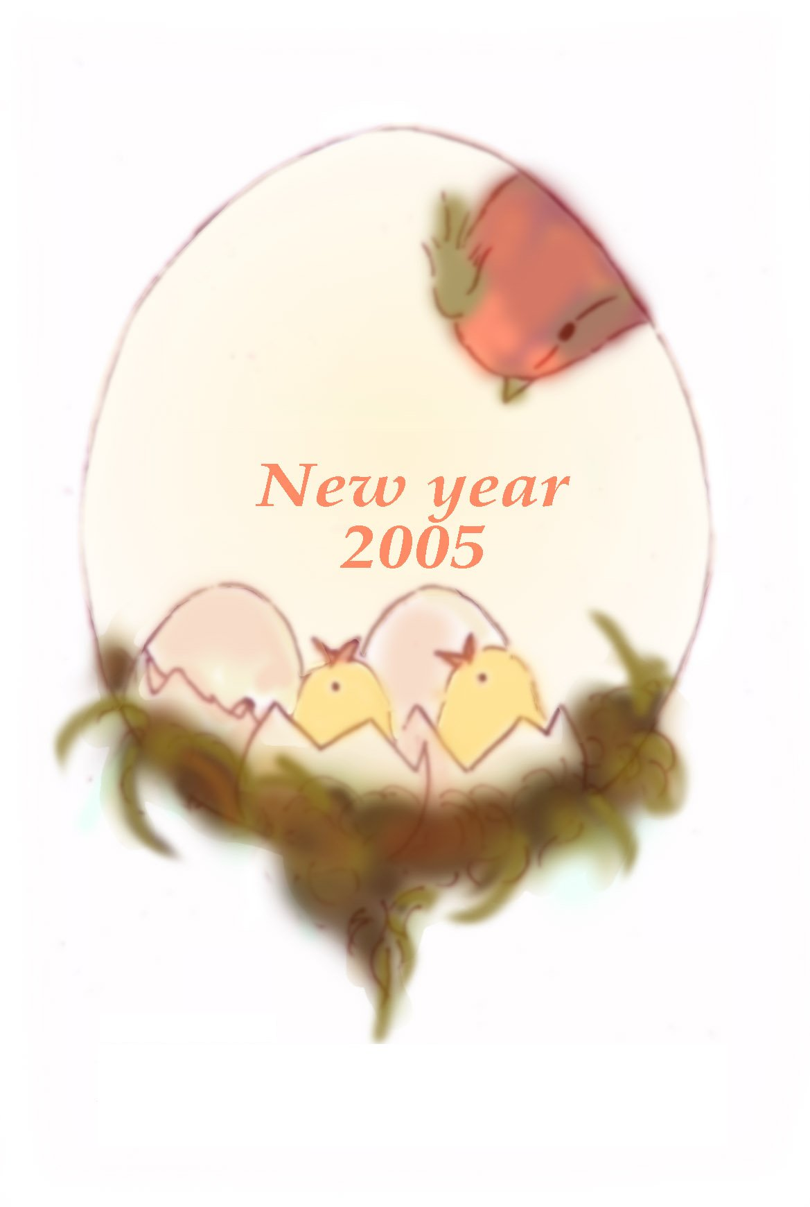 New Year Greeting 2005