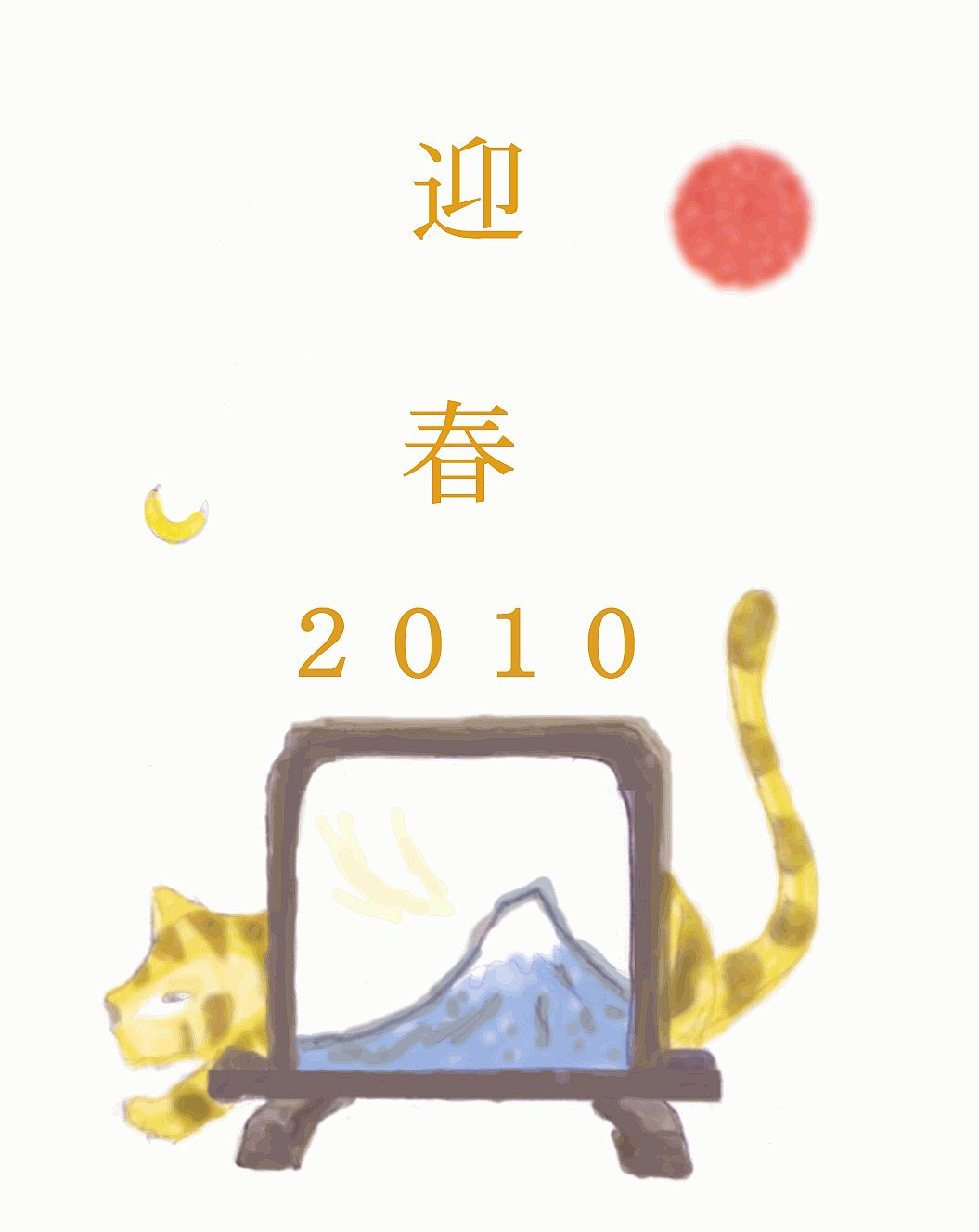 New Year Greeting 2010