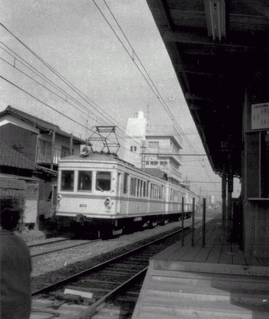 Iyo railway