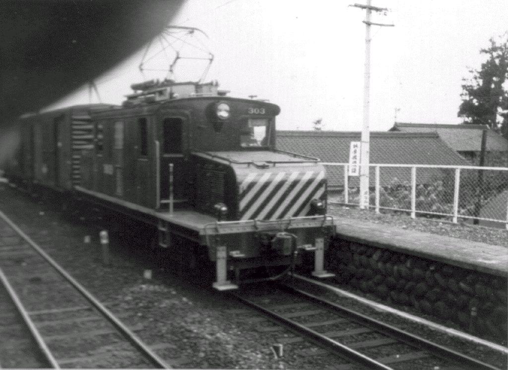 Nagoya-tetsudo Inuyama line
