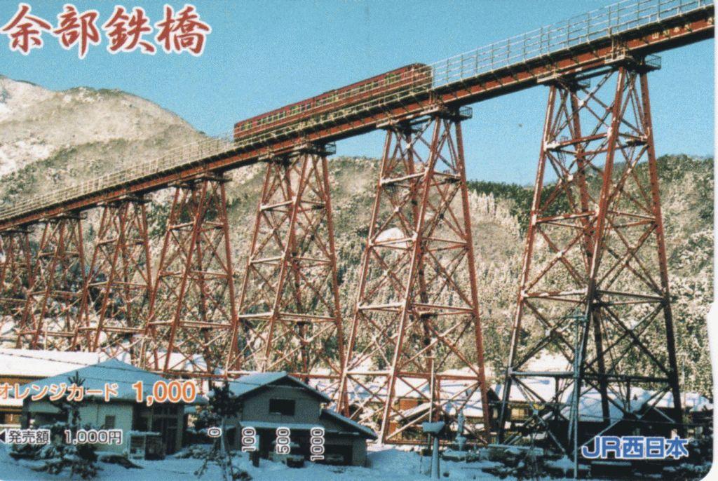 KiHa47 crossing Amarube Viaduct