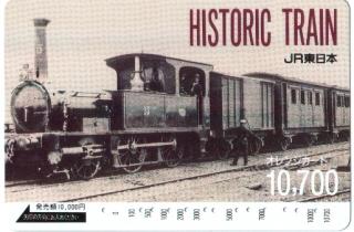Historic Tarin